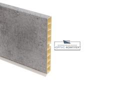 0217 Цоколь ПВХ H.120, L=4000, бетон светло-серый